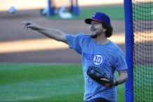 Eddie Vedder Cubs Game First Pitch Wrigley 'Take Me Out to the Ballgame'