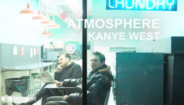 Atmosphere, Kanye West, Track