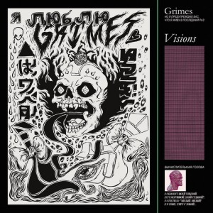 Grimes, 'Visions' (4AD)