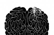 Various Artists, 'Brainmaths' (Ramp)