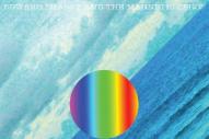 Edward Sharpe & the Magnetic Zeros, 'Here' (Community/Vagrant)