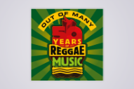 Sample the Awesome '50 Years of Reggae Music' Box Set