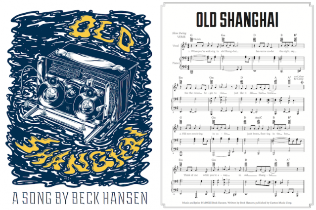 "Beck's ""Old Shanghai"""