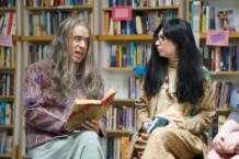 'Portlandia' co-stars Fred Armisen and Carrie Brownstein