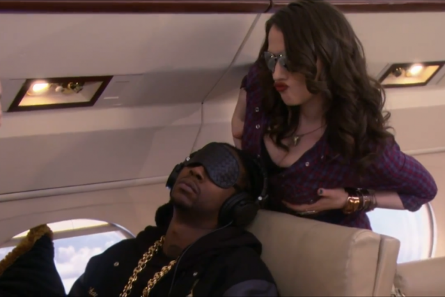 2 Chainz, '2 Broke Girls'