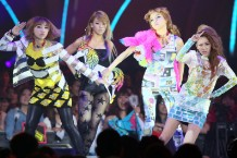 2NE1 / Photo by Getty Images