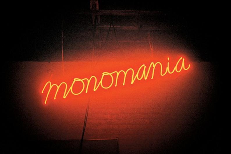 Deerhunter Monomania New Album Details Track List Release Date
