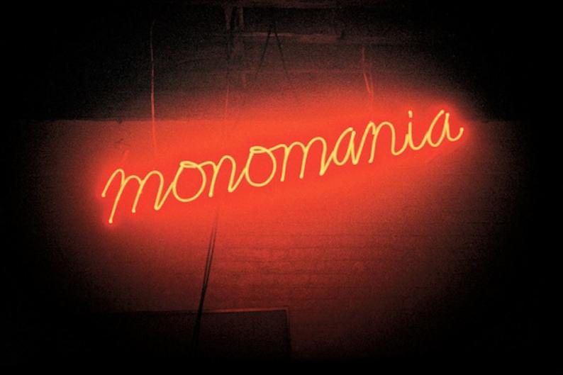 Deerhunter, 'Monomania,' album cover art
