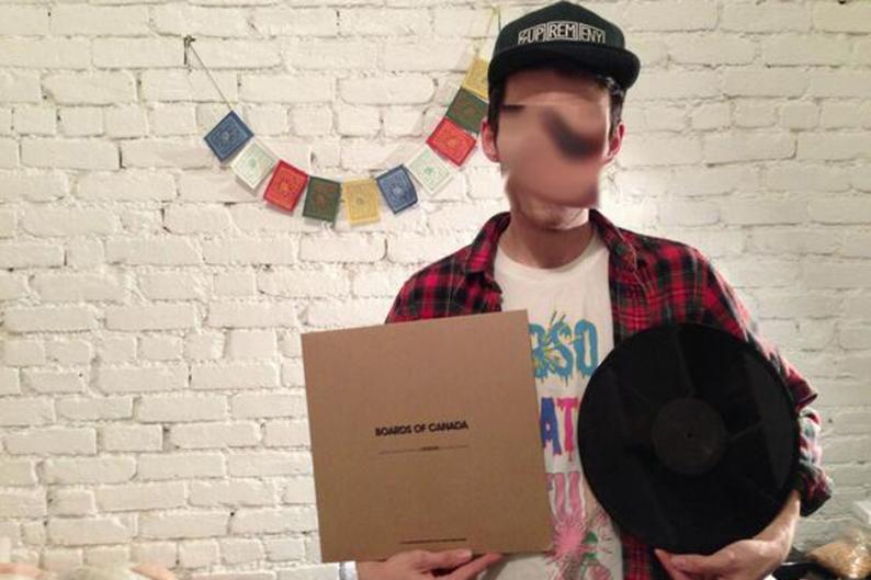 Boards of Canada Record Store Day Vinyl eBay Code