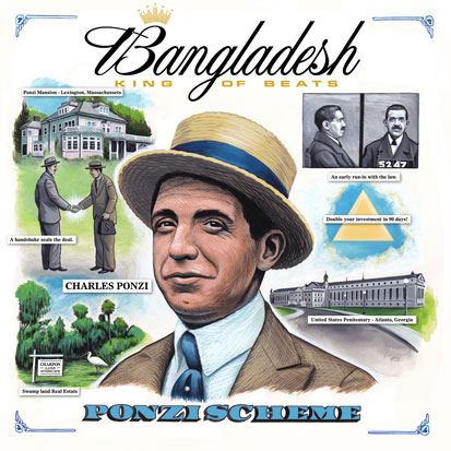 Bangladesh - <i>Ponzi Scheme</i> (Self-Released)