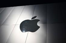 apple, iradio, streaming service