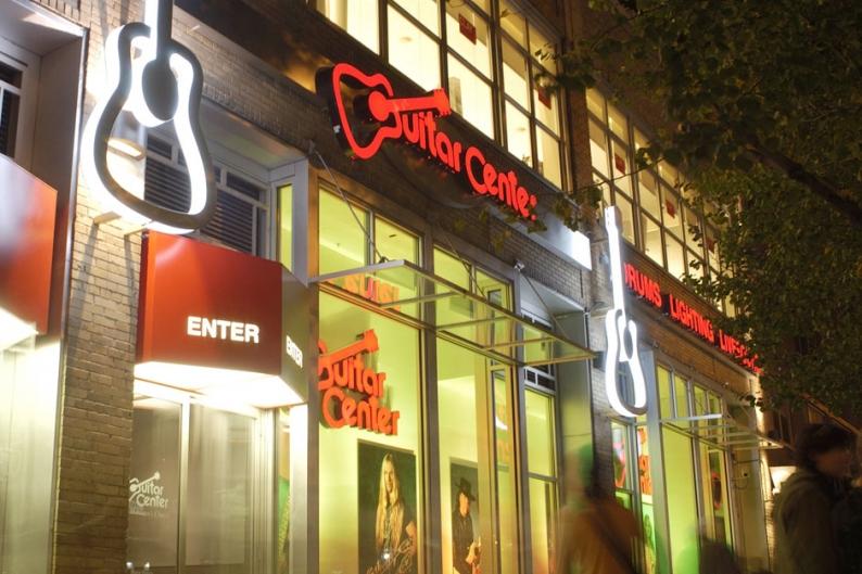Guitar Center Financial : guitar center s financial frets won t impede store openings spin ~ Vivirlamusica.com Haus und Dekorationen