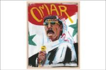 Omar Souleyman Four Tet Wenu Wenu Stream