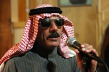 omar souleyman, sweden, way out west festival, ban