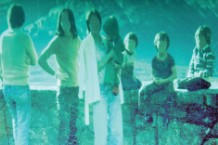 boards of canada, vinyl reissues, warp records