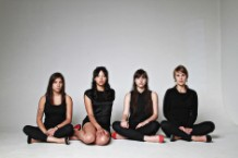 La Luz 'It's Alive' Album Stream