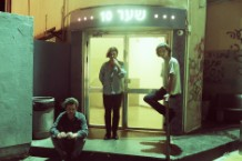 Vaadat Charigim 'Ze Beseder Lefahed' Stream
