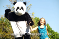 Please, Don't Let This 'Chinese Food' Viral Video Be the Next 'Fox'