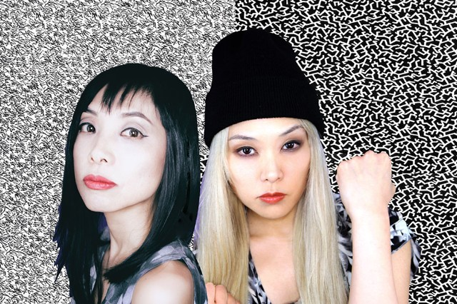 Cibo Matto / Photo by Sean Lennon
