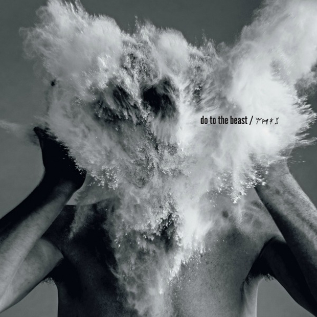 Afghan Whigs 'Algiers' Video Do to the beast New Album