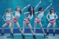 K-Pop Group Twerks to Save Classical Music