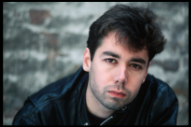 Honor Adam Yauch on Third Annual MCA Day