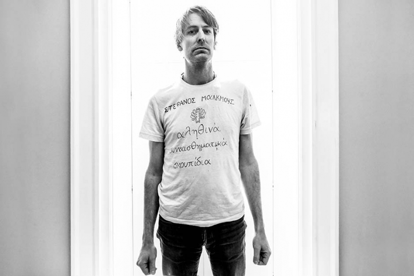Stephen Malkmus, 'WTF With Marc Maron,'