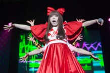 Japan's Kyary Pamyu Pamyu Bids for Stateside Pop Stardom on 'Pika Pika Fantajin'