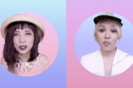 Cibo Matto Digitize the Streets of New York in Their 'Deja Vu' Video