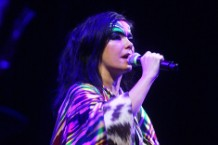 Review: Bjork Breaks Our Hearts Anew on 'Vulnicura'