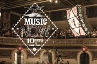 Bon Iver, Bonnie 'Prince' Billy, Sufjan Stevens, and More Guest on MusicNOW Compilation