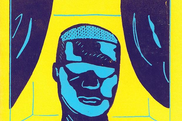 From Simon Reinhardt's 'At the DJ Screw Museum'