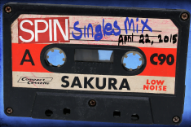 SPIN Singles Mix: Willie Nelson and Merle Haggard, AraabMuzik, Major Lazer, and More