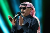 Omar Souleyman's New LP 'Bahdeni Nami' Is Streaming Now