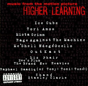 25-higher-learning