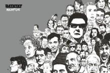 ratatat-magnifique-full-album-stream-npr