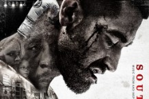 southpaw-soundtrack-stream-eminem