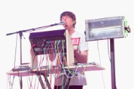 Panda Bear Releases Surprise 'Crosswords' EP