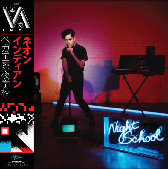 Neon Indian's Vega Intl. Night School