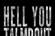 Janelle Monáe and Wondaland Records Bring Emotional Justice to 'Hell You Talmbout'