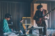 Yonatan Gat Offers Another Highwire, Steve Albini-Aided Single, '1'
