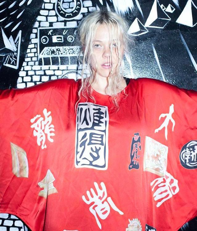 mndr-kimono-new-song