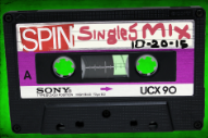 SPIN Singles Mix: D.R.A.M., Merchandise, Eluvium, and More