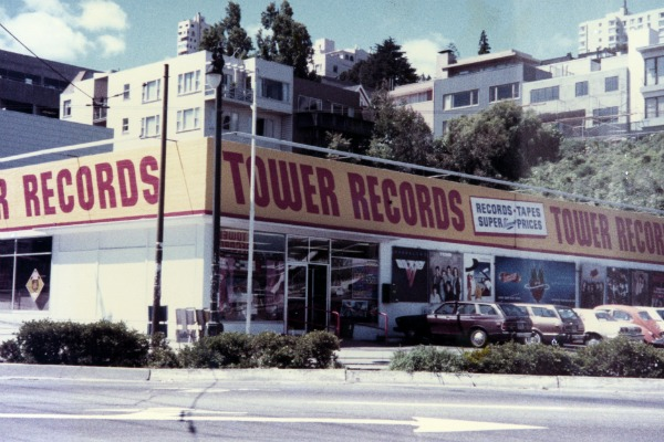 tower-records-1979-600