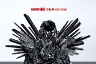 Sunn O))) Are Streaming Their New Album, 'Kannon'