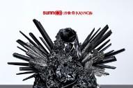 Sunn O))) Are Streaming Their New Album, 'Kannon'