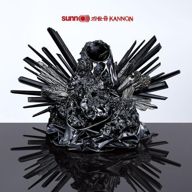 Sunn-O-Kannon