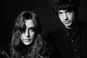 Watch Beach House Cover Weezer's 'Sweater Song'