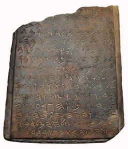 JERUSALEM, ISRAEL - JANUARY 14: A stone tablet inscribed with an ancient Hebrew inscription attributed to the biblical Jewish king Jehoash who ruled Jerusalem in the ninth century BC is seen in this photo made available January 14, 2003 by the Israeli Geological Survey  in Jerusalem, Israel. The tablet, with its inscription written in the first person, has been pronounced genuine by the survey's experts. It was reportedly found during excavations by Muslim workers in recent years on the Temple Mount, Judaism's holiest site, the site of today's al-Aqsa mosque, Islam's third holiest shrine. (Photo by Israeli Geological Survey/Getty Images)