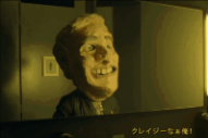 Mike Posner's 'I Took A Pill In Ibiza' Video Is a Pupil-Dilating, Papier-Mâché Trip